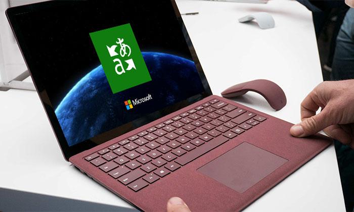 دانلود دیکشنری Microsoft Translator برای ویندوز از استور مایکروسافت