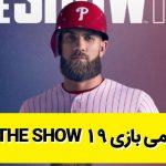 تیزر رسمی بازی MLB The Show 19