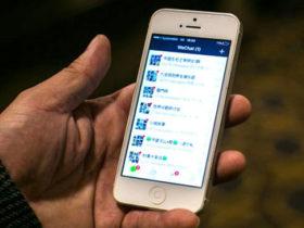پیام خصوصی 300 میلیون از کاربران چینی به سرقت رفت؛ دل منتقدان خنک شد!