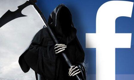 افزونه جدید و جالب توجه فیسبوک