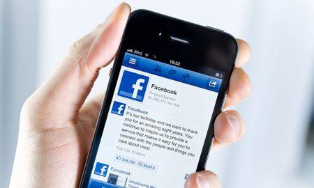 افزونه جدید و جذاب فیسبوک برای کاربران خود