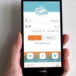 دانلود اپلیکیشن همراه من برای گوشی های اندرویدی