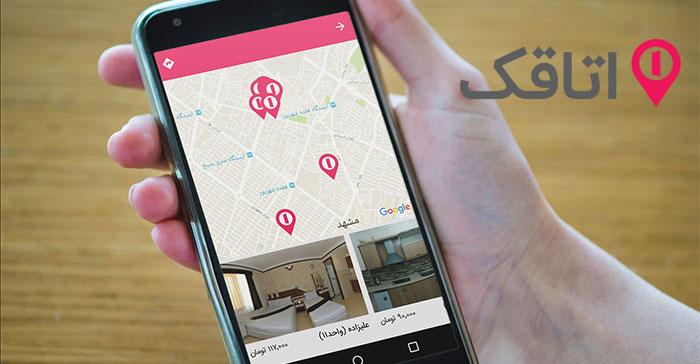 اجاره روزانه آنلاین ویلا و اقامتگاه در مسافرت با دانلود اتاقک
