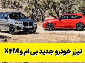 خودرو بی ام و X4M