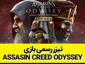 بازی Assassin Creed Odyssey
