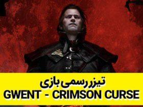 تیزر رسمی بازی Gwent – Crimson Curse