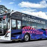 سنگاپور اولین کشور در زمینه وسایل نقلیه عمومی خودران می شود؟