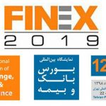 اولین تفاهم نامه دولتی در فاینکس 2019