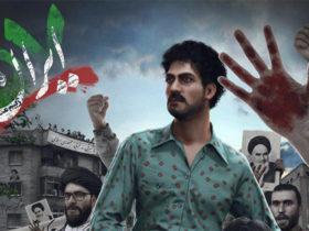 تشریح انقلاب ایران در قالب بازی رایانه ای