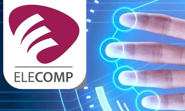 آغاز ثبت نام شرکت در الکامپ از 2 اردیبهشت