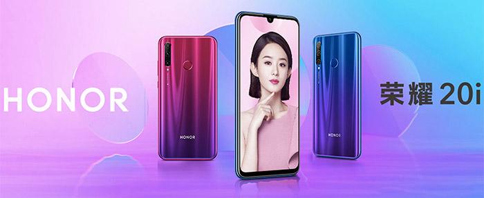 گوشی Honor 20i ؛پردازنده قدرتمند کایرین 710 برای میان رده آنر