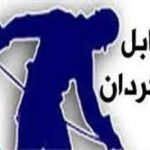مرکز مخابرات شهید جعفری توسعه می یابد