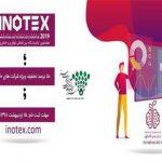 تخفیف 50 درصدی برای خلاقان در اینوتکس 2019