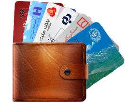 کارت های بانکی ایران هوشمند می شوند