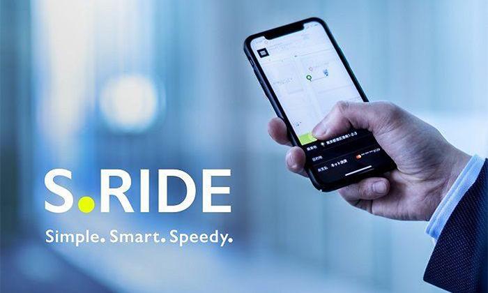 سونی سرویس به اشتراک گذاری خودرو را به عنوان بخشی از سرمایه گذاری مشترک خود رونمایی کرد