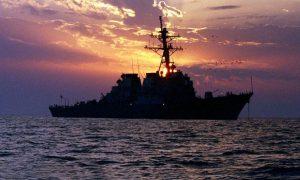 رونق استارت آپ های دریایی ایران