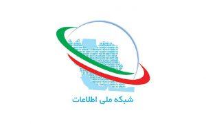 فردا ۷۲۰۰ روستا به شبکه ملی اطلاعات متصل میشوند