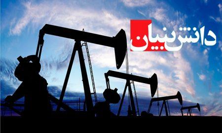 ثبت ۱۰۰۰ شرکت دانش بنیان در حوزه نفت