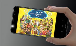 افزایش 59 درصدی درآمد بازی های ایرانی