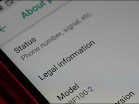 چطور از سریال گوشی موبایل خود مطلع شویم؟
