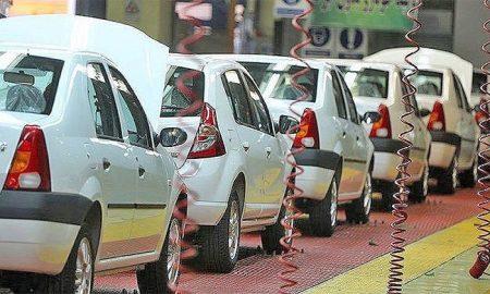 کاهش ۱۵ میلیونی قیمت خودرو در ایران