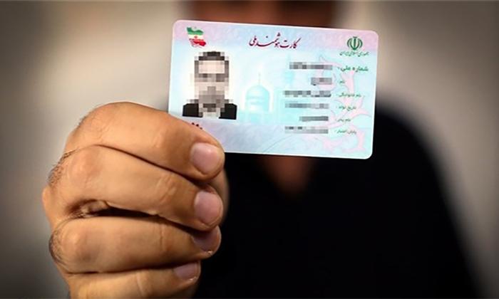 کارت ملی جایگزین کارت بانکی می شود