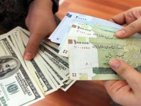 پروفایل ارزی برای هر ایرانی