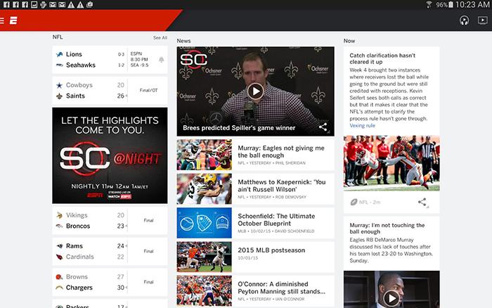 بهترین نرم افزار های ESPN
