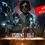 تریلر داستان بازی RESIDENT EVIL 2