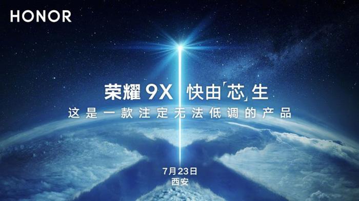 برند آنر زمانی رونمایی گوشی هوشمند میان رده خود یعنی Honor 9X را اعلام کرد
