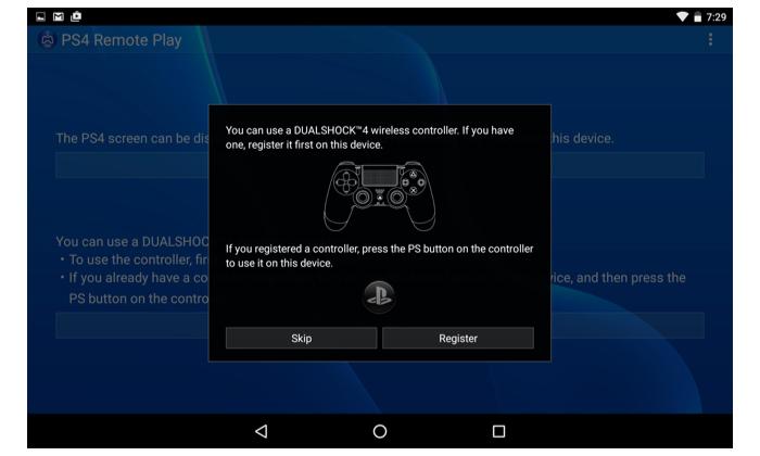 مرحله سوم: راه اندازی Remote Play