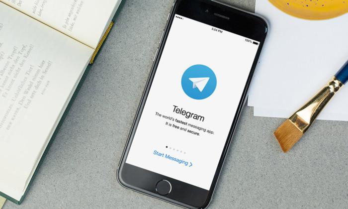 رفع ریپورت تلگرام در چند ثانیه همراه با آموزش تصویری