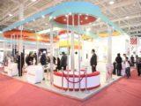 اتکای نمایشگاه های ایران به فناوری
