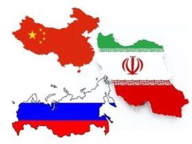 ایجاد بازار بین المللی ایران، روسیه و چین