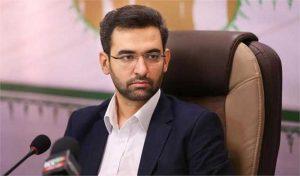 توبیخ شرکت زیر ساخت از سوی وزیر