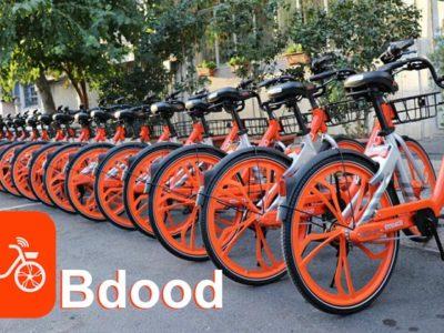 نحوه استفاده از دوچرخه های شهرداری (bdood)