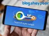 معرفی بهترین سایت های خرید و فروش خودرو