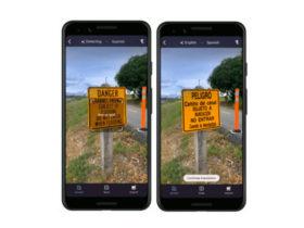 به روز رسانی گوگل ترنسلیت با قابلیت شگفت های انگیز دوربین مترجم گوگل منتشر شد