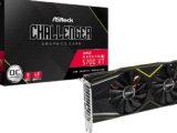 معرفی کارت های گرافیکی ASRock Radeon RX 5700 Challenger 8G OC