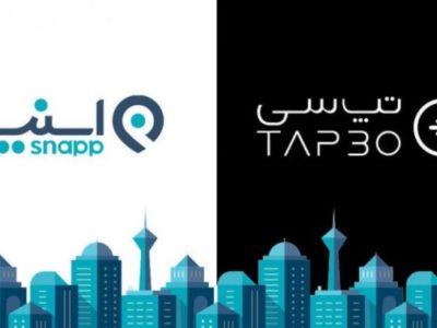 دردسر تاکسی های اینترنتی برای پایتخت