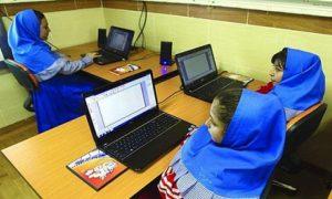 هوشمند سازی 108 هزار مدرسه در ایران