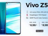 گوشی هوشمند Vivo Z5 روز 9 مرداد به صورت رسمی رونمایی می شود