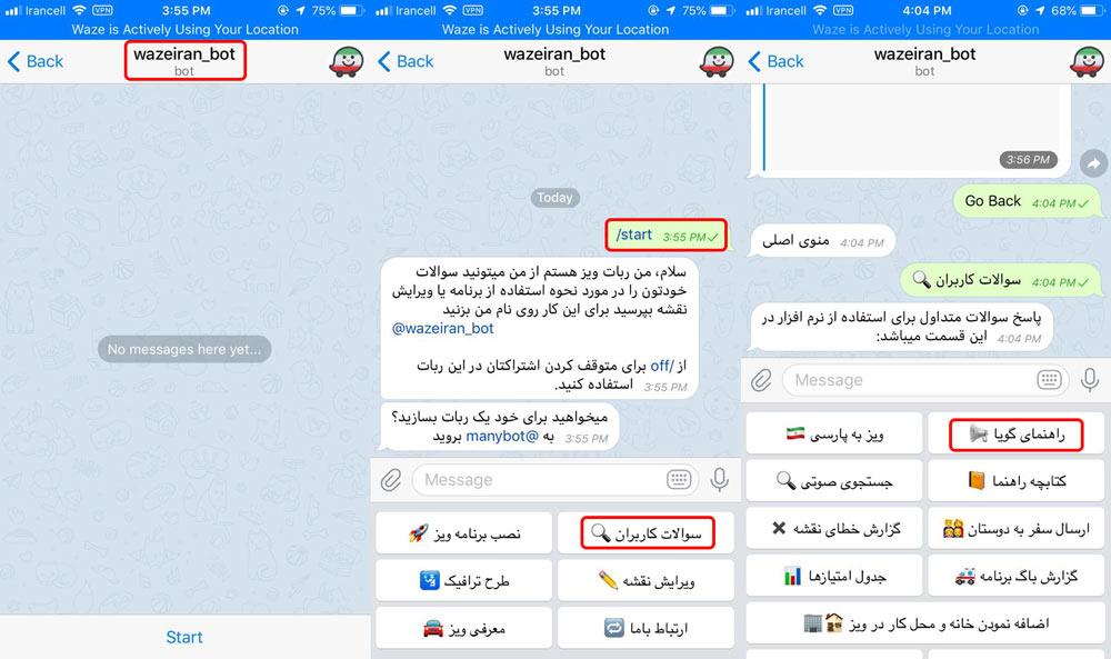 در پیام رسان تلگرام بات Wazeiran_botشوید