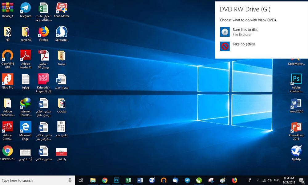 در پنجره ای که باز می شود روی Burn files to Disc کلیک کنید
