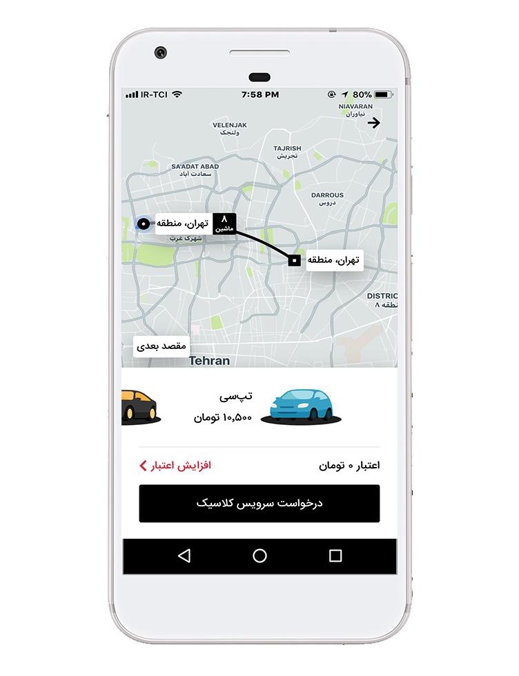 دانلود تپسی راننده برای iOS