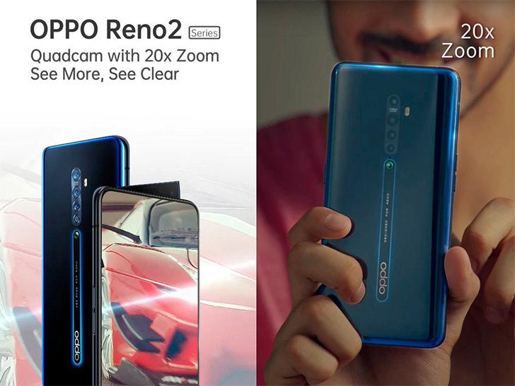 بررسی گوشی هوشمند Reno 2 اوپو