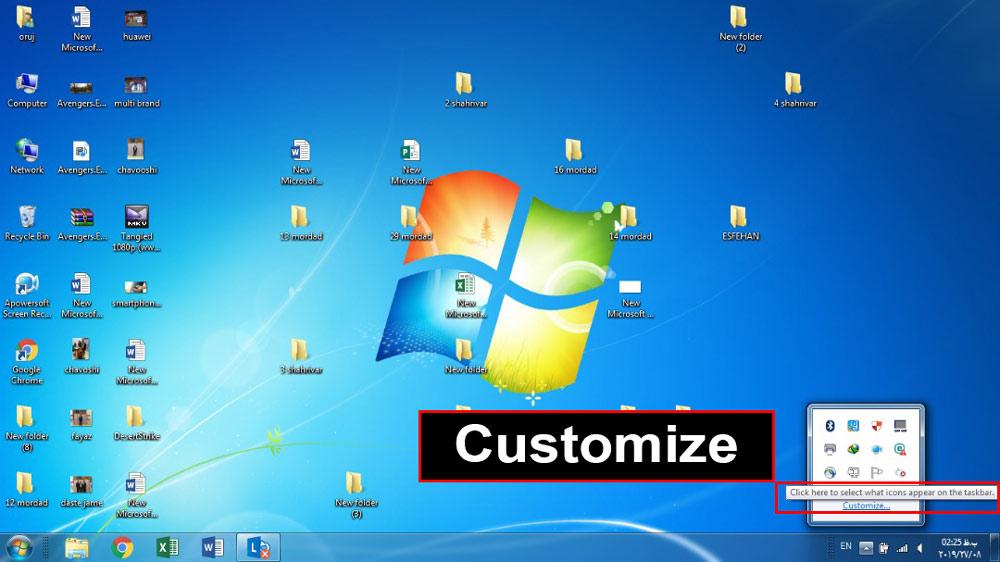 حل مشکل در ویندوز 7
