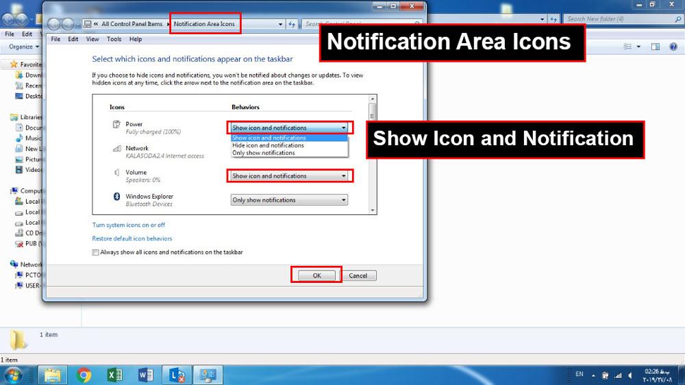 انتخاب گزینه Notification Area Icons وارد این بخش شوید