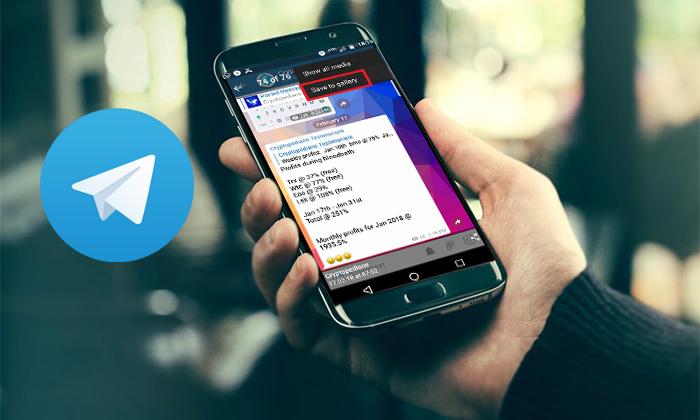 جلوگیری از ذخیره عکس در تلگرام