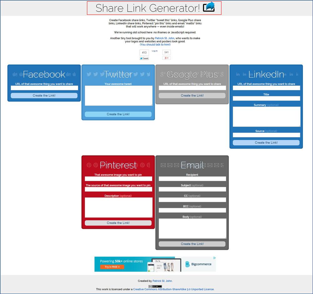 دانلود نرم افزار PSX Link Generator